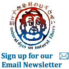 newsletter Signup.png